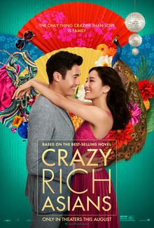 美 영화 크레이지 리치 아시안스 돌풍… 아시아 부자 가문은 어디?