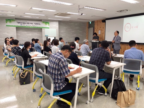 삼육대, 프로젝트 기반학습 연수과정에 육사 교원 등 참여