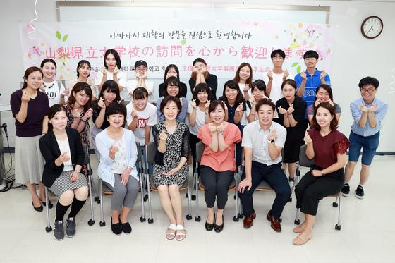 삼육대 간호학과, 日 야마나시현립대와 학술교류 행사