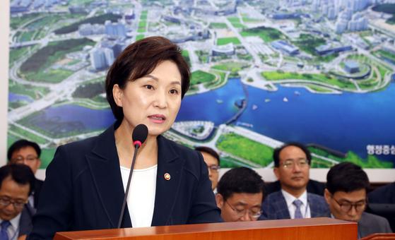 지난 21일 국회에서 열린 국토교통위원회 전체회의에서 업무보고하는 김현미 국토교통부 장관.