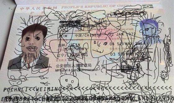 몇 해 전, 온라인에서 큰 화제가 된 낙서 가득한 여권. 한국을 방문한 여권의 주인공은 자칫 중국으로 못 돌아갈 뻔 했다.