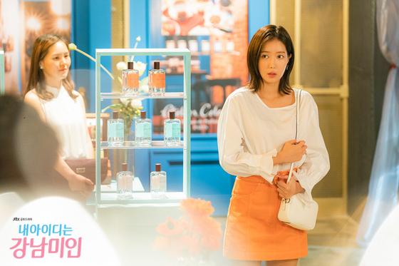 JTBC 드라마 '내 아이디는 강남미인'의 주인공 강미래(임주향 분)는 조향사를 꿈꾸는 대학생이다. 과연 한국에서 조향사가 되려면 어떻게 해야 할까. [사진 JTBC]