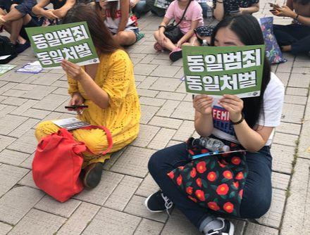 이번 집회 참가자들은 대부분 안희정 전 충남지사 무죄 선고에 대해 '편파판결'이라고 생각했다. 전민희 기자
