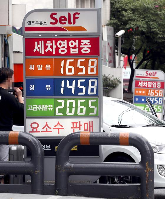 8주째 오른 기름값