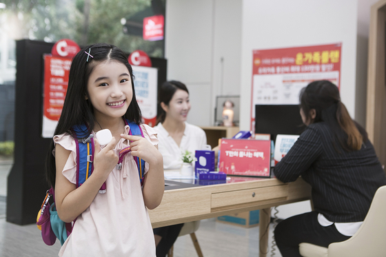 SK텔레콤은 27일 위치추적기인 '스마트싱스트래커'와 관련 요금제를 출시했다. [사진 SK텔레콤]