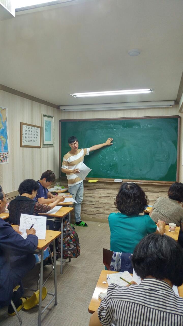 전주 샛별야학 수업 장면. [사진 샛별야학]