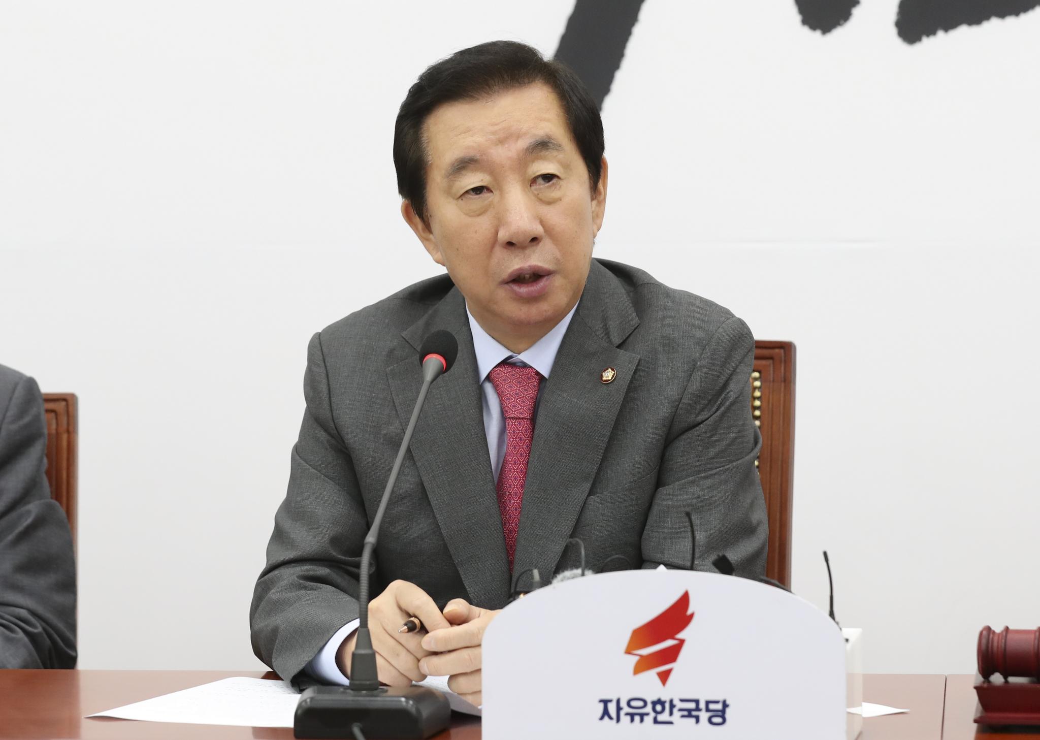 자유한국당 김성태 원내대표. [중앙포토]