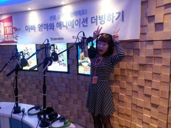 시청자 대상 이벤트에 성우 지도 역할로 참여한 김채하 성우.