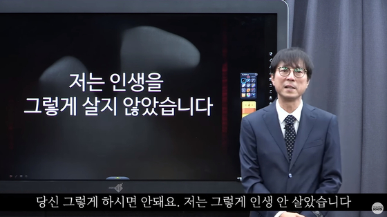 [사진 유튜브 '오마이스쿨' 영상 캡처]