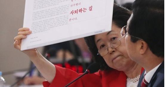 """인사청문에서 """"사퇴하십시오!"""" 외친 대가로 수당 30만원! [사진 연합뉴스]"""