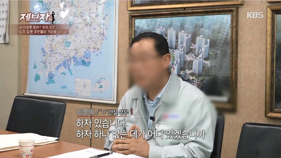 [사진 KBS2 '제보자들']