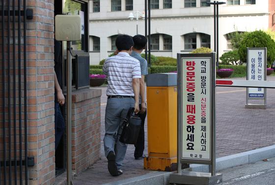 지난 16일 서울시교육청 감사반이 시험지 유출 의혹이 제기된 서울 숙명여고로 들어서고 있다.[연합뉴스]