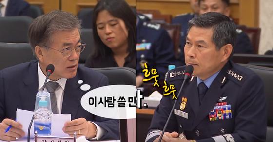 [사진 KBS News 유튜브]