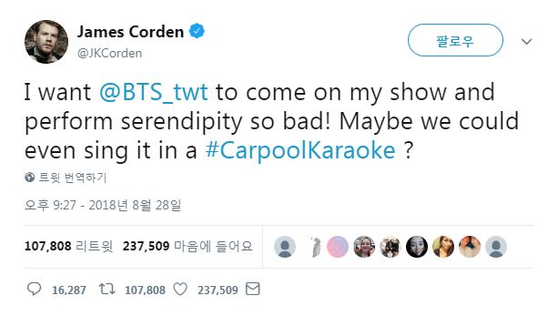 American Celebs are Highly Praising JIMIN's Solo 'Serendipity'