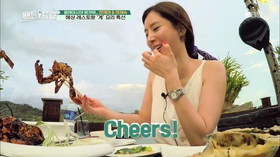 KBS2 배틀트립 [캡처 KBS2 '배틀트립']