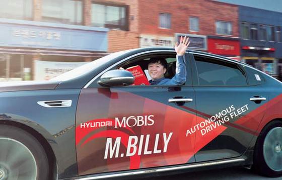 현대모비스의 자체 개발 자율주행 시험차 엠빌리(M.Billy)가 운전자 개입 없이 자율주행하는 모습. 내년까지 20여 대의 엠빌리를 확보할 계획이다. [사진 현대모비스]