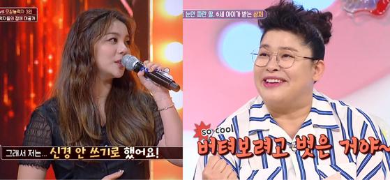 가수 에일리와 방송인 이영자. 최근 외모에 대한 자신의 신념을 밝혀 대중, 특히 여성 시청자들의 뜨거운 지지를 받았다. [사진 JTBC·KBS]