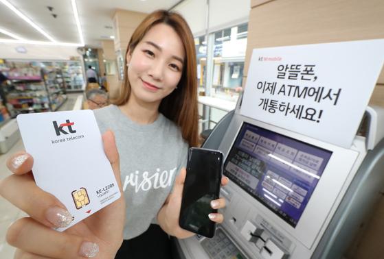 KT엠모바일과 에넥스텔레콤은 7월부터 효성티엔에스와 제휴해 전국 ATM에서 알뜰폰을 개통하는 서비스를 시작했다. 전국 편의점과 지하철 등에 설치된 효성티엔에스 ATM 기기 약 1만1100여대에서 서비스를 이용할 수 있다. [사진 연합뉴스]
