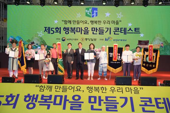 충북 제천 도화마을 '행복마을' 금상