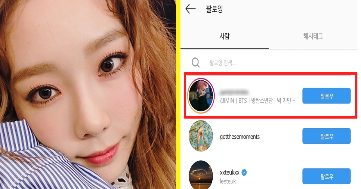 Photos from Taeyeon's Instagram and Online community