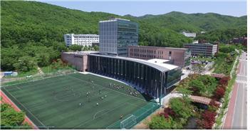 한국외국어대학교 글로벌캠퍼스 전경