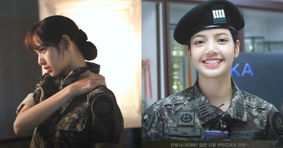 Blackpink Lisa Managed To Keep Her Beauty Under Military Uniform And