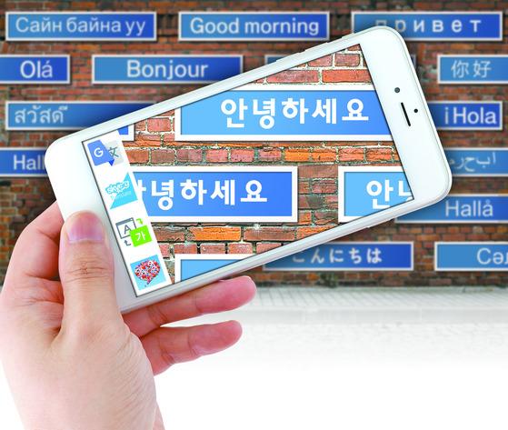 번역 소프트웨어의 기술이 급속도로 발달하여 외국어 능력은 가치를 잃고 있다. 구글 번역과 네이버 파파고 등의 번역 소프트웨어가 등장하여 불가능하다고 여겨졌던 이종 언어 간의 번역이 완벽에 가깝게 구현되고 있다. [중앙포토]