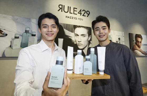 LF 헤지스, 남성화장품 브랜드 '룰429' 론칭