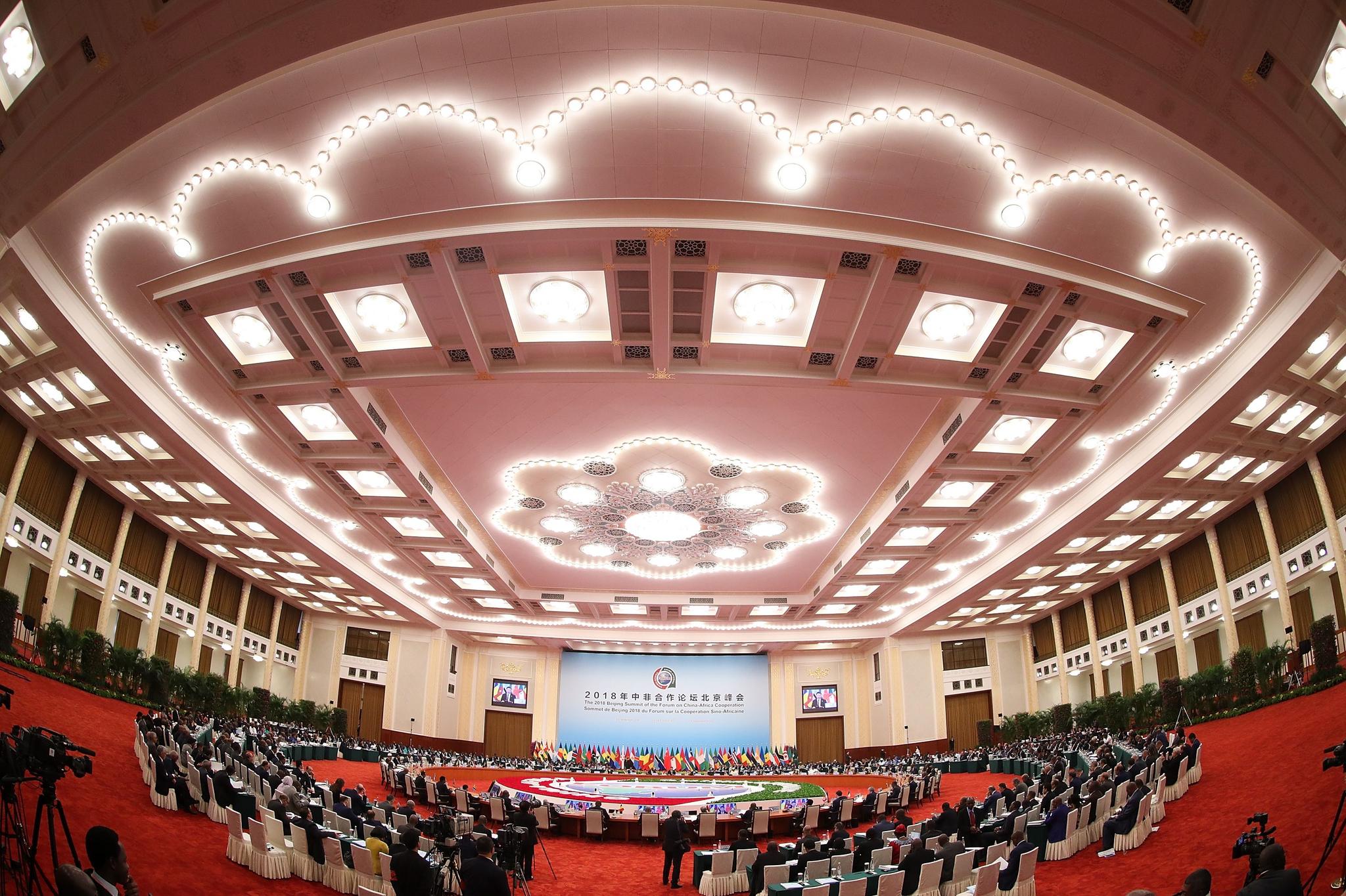 시진핑 중국 국가 주석과 아프리카 정상들이 참석한 중국-아프리카 협력 정상회의가 4일 베이징 인민대회당에서 이틀째 열리고 있다. [AFP=연합뉴스]