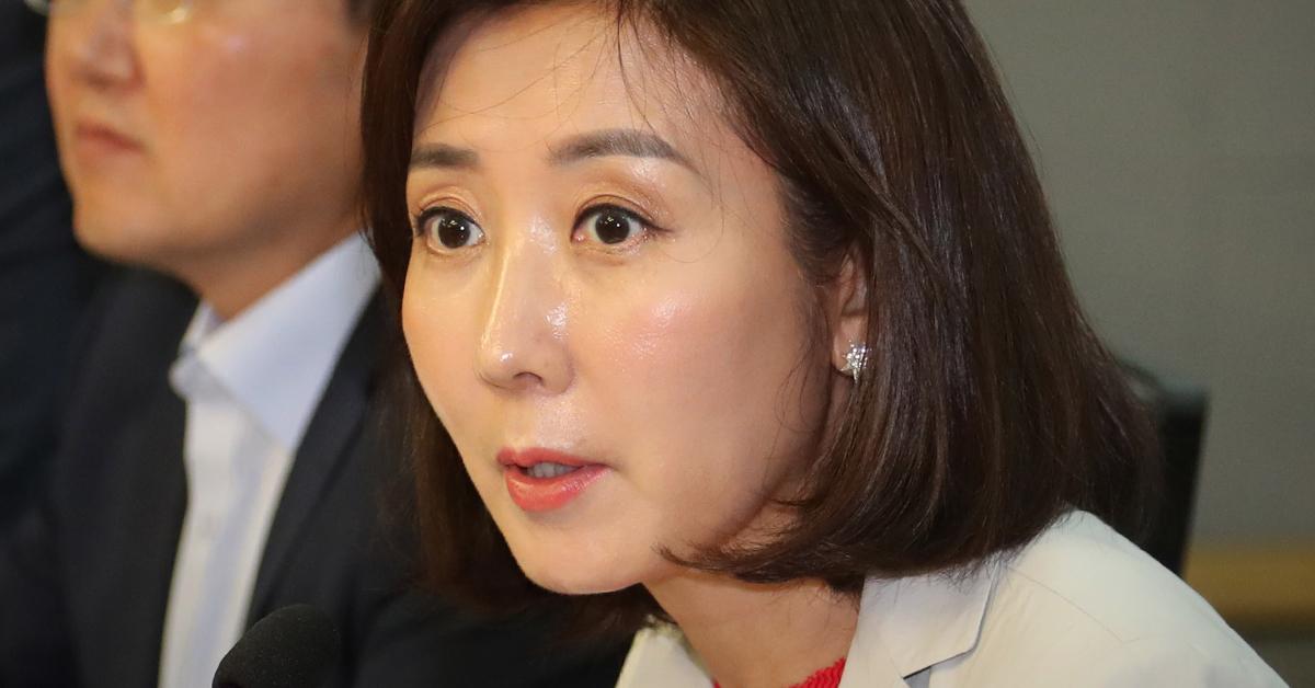 나경원 자유한국당 의원. [뉴스1]