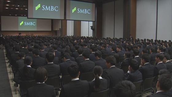 일본 미쓰이스미토모 은행의 입사식 광경[중앙포토]