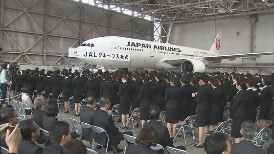 일본항공(JAL)의 입사식,짙은색 정장을 입은 신입사원들의 모습. [중앙포토]