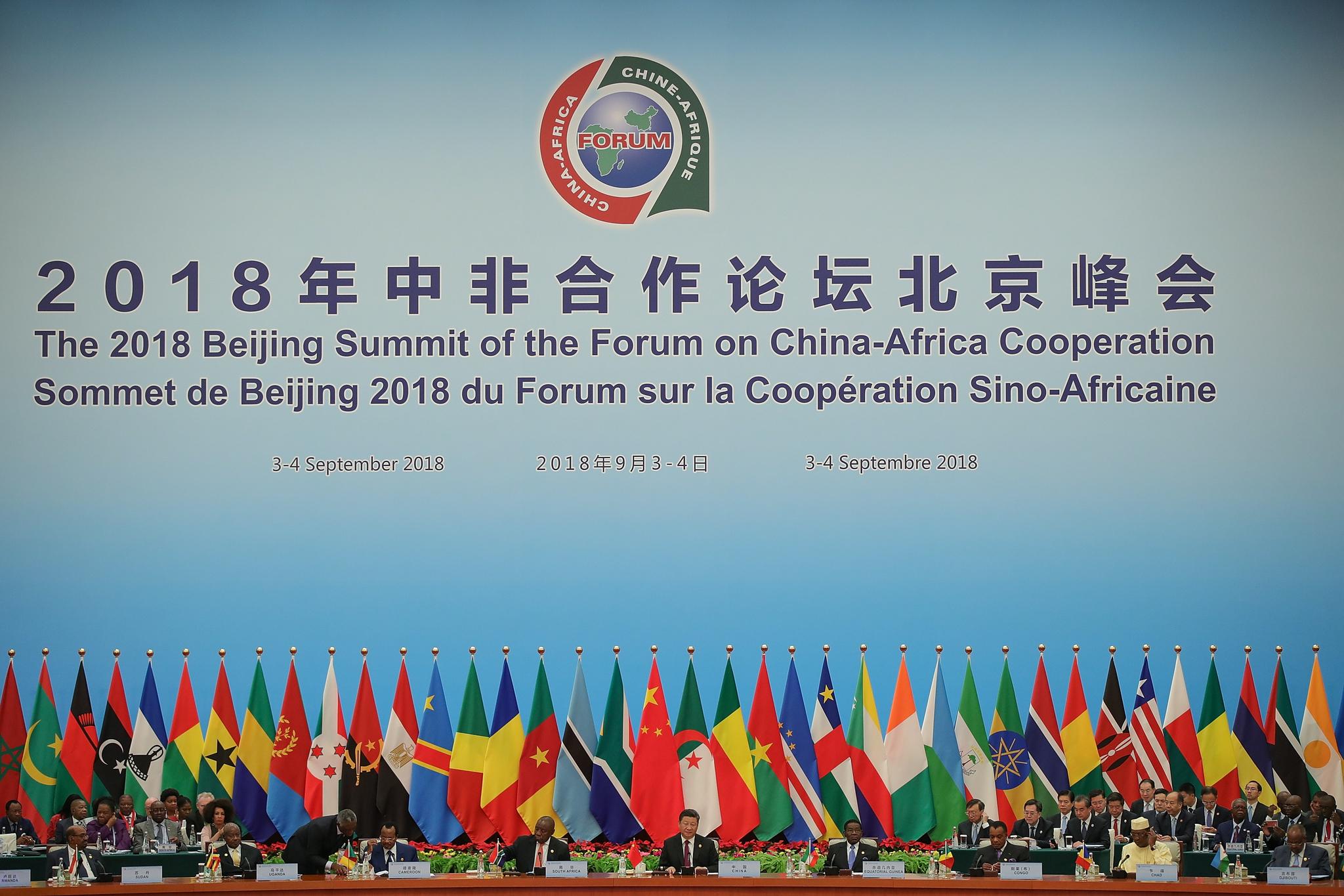 시진핑 중국 국가 주석과 아프리카 정상들이 참석한 중국-아프리카 협력 정상회의가 4일 베이징 인민대회당에서 이틀째 열리고 있다 . [EPA=연합뉴스]
