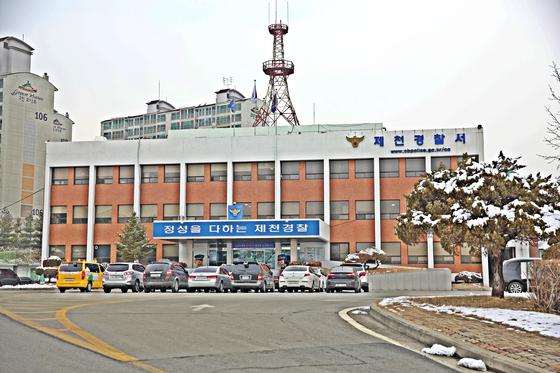 제천경찰서 전경