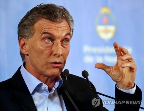 기자회견을 하는 마우리시오 마크리 아르헨티나 대통령 [로이터=연합뉴스]