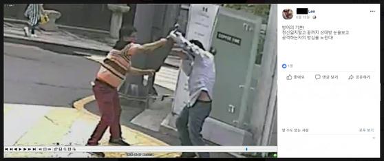 '궁중족발 망치폭행사건' 당시 CCTV 화면. 피해자인 건물주 이모씨가 자신의 페이스북에 올렸다. 이씨는 '방어의 기본! 정신잃지말고 끝까지 상대방 눈을보고 공격하는자의 방심을 노린다!'라는 설명을 달았다. [페이스북 캡쳐]