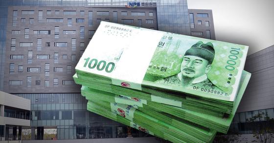 국민연금의 올해 상반기 수익률이 캐나다 공적연금의 7분의 1 수준에 불과한 것으로 조사됐다. [중앙포토]