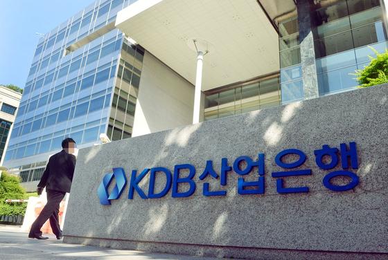 서울 여의도 산업은행 본점. [중앙포토]