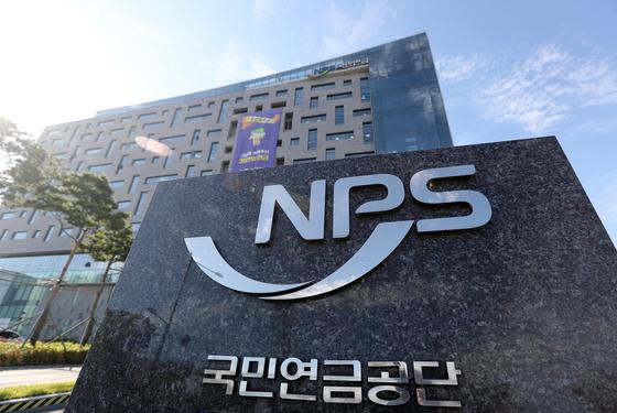 전북 전주시 국민연금공단. [연합뉴스]