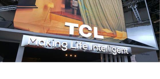TCL의 IFA 2018 전시장 모습.
