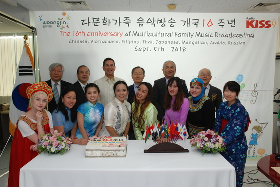 웅진재단 다문화가족 음악방송 10주년