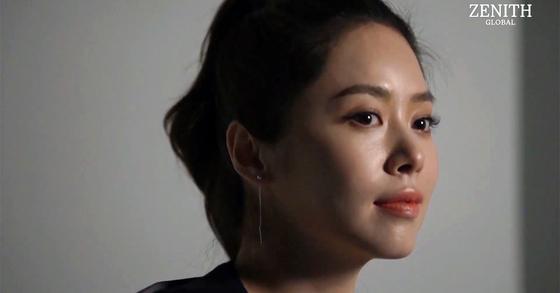 Grace Lee. Photo from Youtube Screenshot