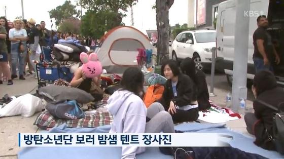 Photo from KBS news screenshot