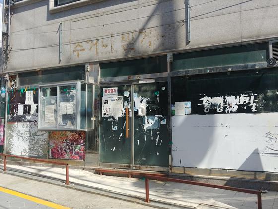 5일 오전, 서촌에 위치한 옛 '궁중족발' 가게 자리. 김정연 기자