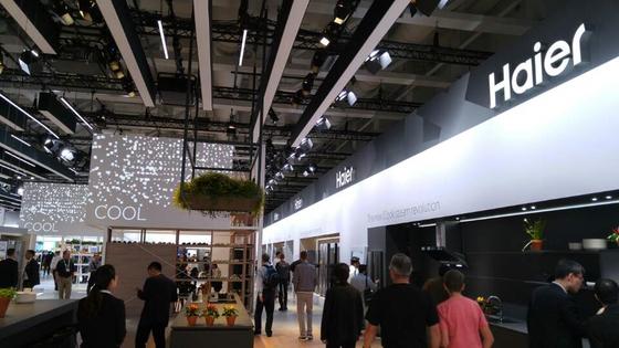 하이얼의 IFA 2018 전시장 모습.