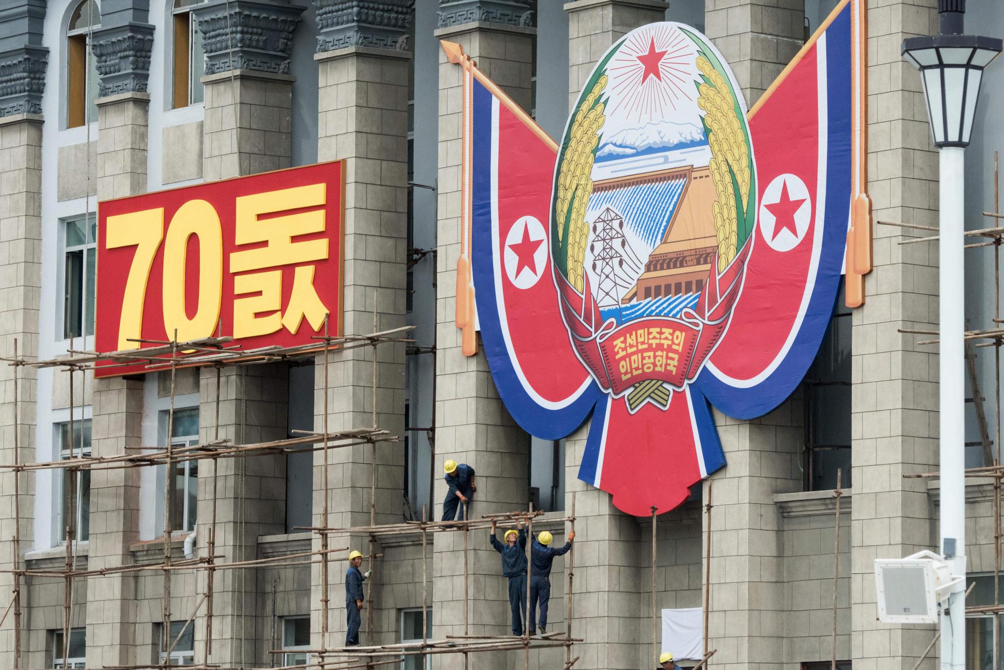 북한 노동자들이 6일 평양 김일성광장에서 정권수립 70주년 선전물을 설치하고 있다. [AFP=연합뉴스]