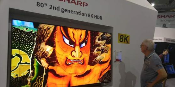 샤프의 8K TV.