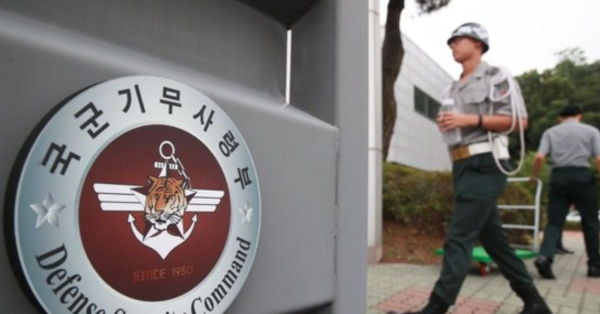 위 사진은 기사 내용과 관련 없는 국군기무사령부 자료 사진입니다. [연합뉴스]