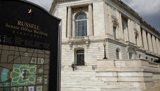 미국 리차드 러셀 전 민주당 상원의원의 이름을 딴 러셀빌딩. [CNN 캡처]