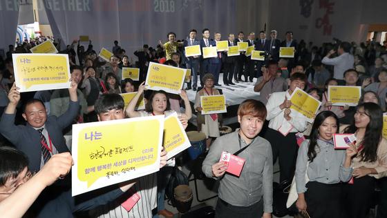 6일 대전컨벤션센터에서 열린 '제1회 대한민국 지역혁신활동가 대회' 개막행사. 전국에서 모인 300여 컬처디자이너들이 활동가 카드를 들고 행복한 세상을 디자인하는 자신만의 방법을 알리고 있다. [최승식 기자]